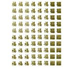Gold sticker - Chinese 3D characters